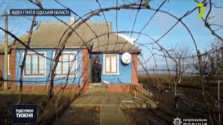 В Одеській області двоє безробітних пограбували та вбили власного сусіда