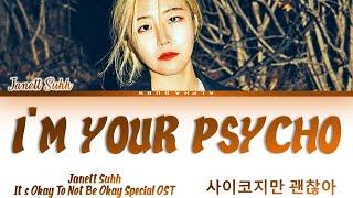 Janett Suhh (자넷서)-I'm Your Psycho [It's Okay To Not Be Okay Special OST] Lyrics/가사 [English Lyrics]