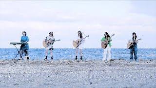 海の幽霊 / 米津玄師【歌詞付】映画「海獣の子供」主題歌|Cover|FULL|MV|PV|Yonezu Kenshi|Spirits of the Sea