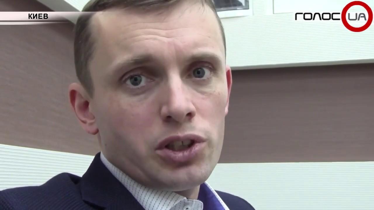 """""""Перейти Майдан"""": Что означают события февраля 2014 года в современной Украине?"""