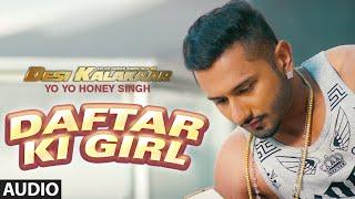 Gambar cover Daftar Ki Girl Full AUDIO Song | Yo Yo Honey Singh | Desi Kalakaar, Honey Singh New Songs 2014