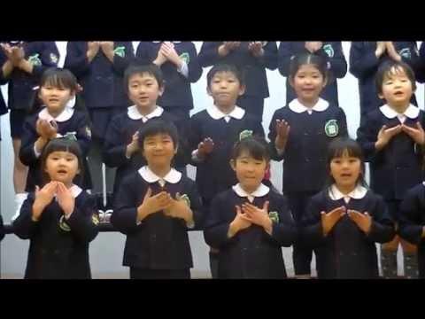 道標(手話付き)カトリック海の星幼稚園
