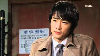 East Of Eden, 26회,EP26, #09