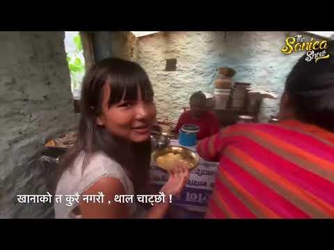 भालु संग लडेर अगाडीको दाँत झर्यो    VIsit to Motuwa    Final Part   