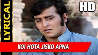 Koi Hota Jisko Apna With Lyrics | Kishore Kumar   - YouTube