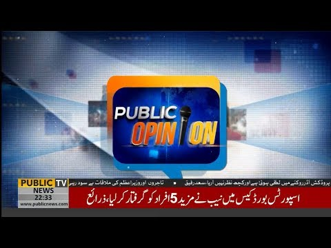 Public Opinion – 11th July 2019