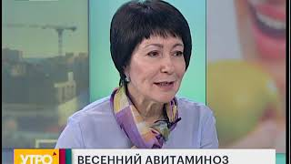 Весенний авитаминоз. Утрой с Губернией. 21/03/2019. GuberniaTV