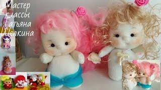Кукла из носка. Как сделать тело куклы.Как сделать куклу из носка.muñeco bebe con un calcetin