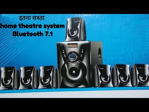 Home Theater Home Theater System Latest Price Manufacturers