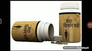 Mahashikharvati hight increase after 18 (yes or no) result
