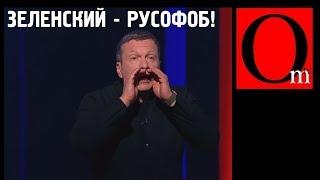 Сливные бачки о выборах в украинский парламент