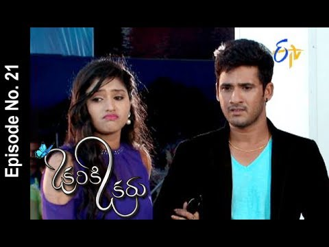 Okariki Okaru | 31st May 2017 | Full Episode No 21 | ETV Telugu
