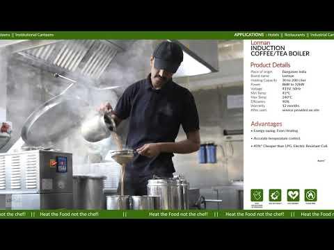 Induction Coffee & Tea kettle