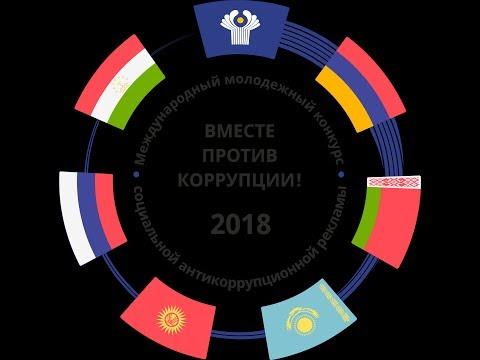 Вместе против коррупции! Товстий Влада 18 лет г Белгород