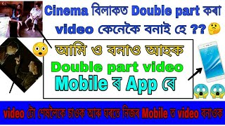 Making a Double part video , double part video ..by Ankur Kumar