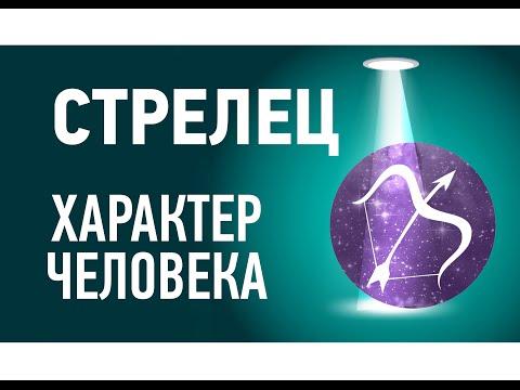 Гороскоп на неделю женщине водолею