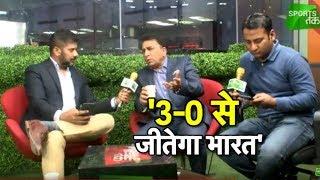 Sunil Gavaskar Live and Exclusive: '3-0 से भारत ऑस्ट्रेलिया को हराएगा टेस्ट सीरीज़'   Ind vs Aus
