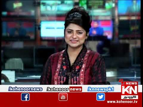 Kohenoor@9 18 September 2019 | Kohenoor News Pakistan