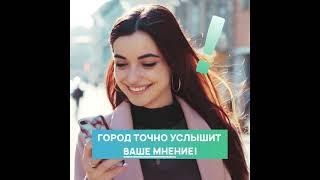 za.gorodsreda.ru голосование за проекты благоустройства города с 26 апреля по 30 мая 2021 #4