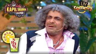 Gulati का Proposal Reject हुआ! | The Kapil Sharma Show | Comedy Shots