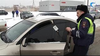 Сотрудники ГАИ провели масштабный рейд по проверке правил тонировки автомобилей