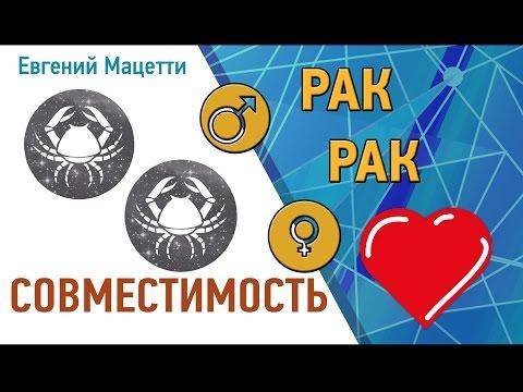 Алтай барнаул гороскоп