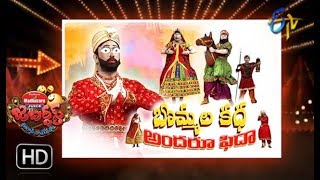 Jabardasth | 3rd May 2018 | Full Episode | ETV Telugu