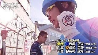 FⅠ松阪決勝戦、スーパールーキー・吉田拓矢選手の真価が問われる…