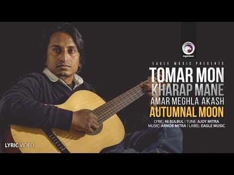 Tomar Mon Kharap Mane Amar Meghla Akash   Autumnal Moon   Bangla Sad Romantic   2017  downoad full Hd Video