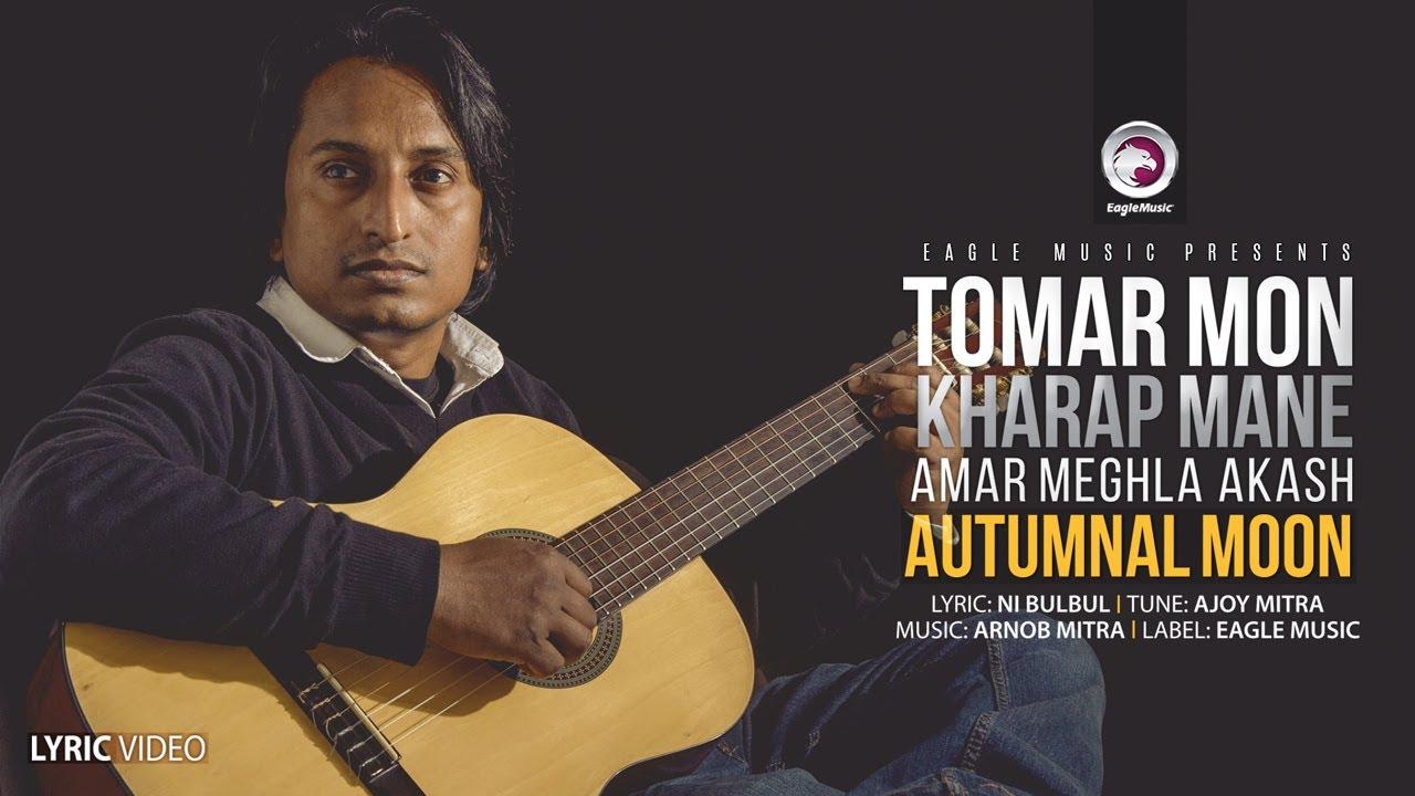 Tomar Mon Kharap Mane Amar Meghla Akash | Autumnal Moon | Bangla Sad Romantic | 2017  downoad full Hd Video