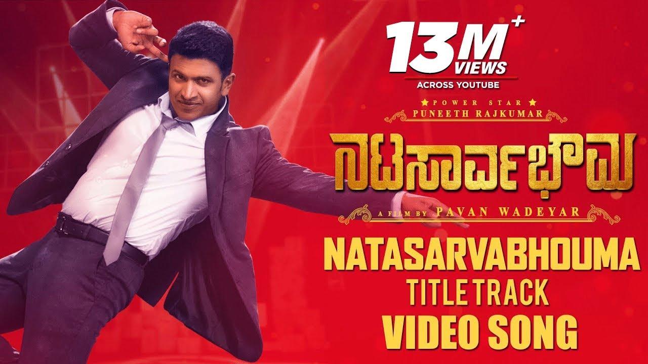 Natasaarvabhowma Title Track lyrics - Natasaarvabhowma - spider lyrics