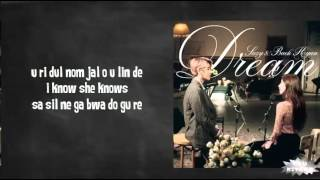 Suzy & BaekHyun - Dream Lyrics (easy lyrics)