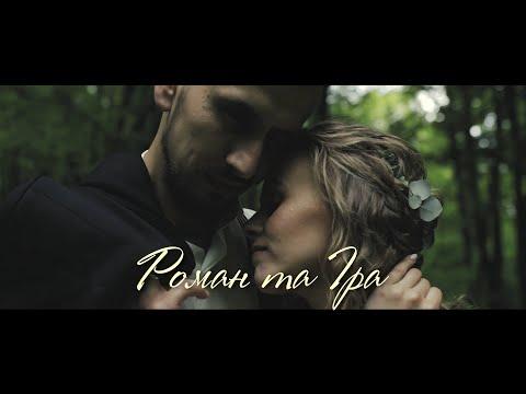 Андрій Кипеняк, відео 1