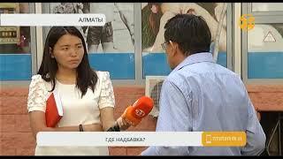 Казахстанские пенсионеры пожаловались на размер выплат
