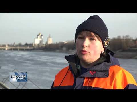 Новости Псков 21.02.2020/ Четыре человека утонули этой зимой на водоёмах Псковской области