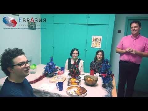 Рождественская встреча французского клуба