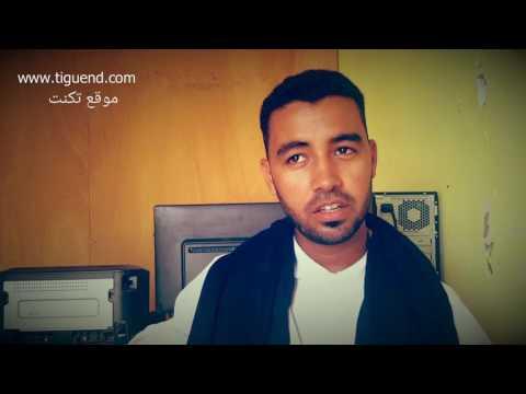 رثائية أحمد بمب لكويري للعلامة المختار ولد ابلول