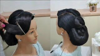 Black Bridal Hairstyle. Wedding Updo Tutorials For Long Hair
