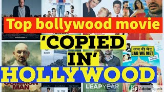 Hollywood movies copied from Bollywood movies | Bollywood remake in hollywood