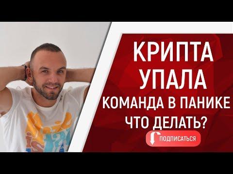 Российские брокеры бинарные опционы