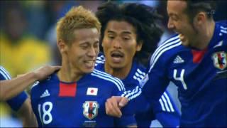 2010年W杯南アフリカ大会日本代表ハイライト