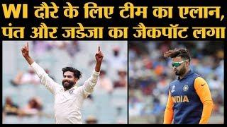 West Indies में Team India ODI, T-20 और Tests मैच खेलेगी   The Lallantop