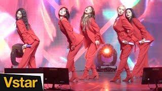 EXID 타이틀곡 'I LOVE YOU' (알러뷰) 무대 @ 싱글앨범 'I LOVE YOU' 쇼케이스