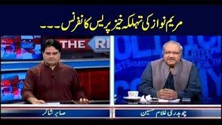 The Reporters   Sabir Shakir   ARYNews   6 July 2019