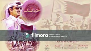 قطر   شيلات وطنيه لدوله قطر وتميم العز والمجد