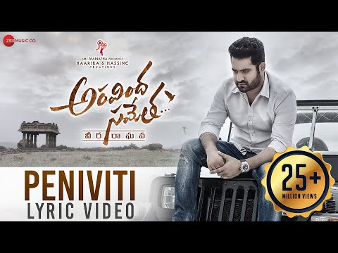 Peniviti Lyrical Video Aravindha Sametha Jr Ntr Pooja Hegde Thaman S