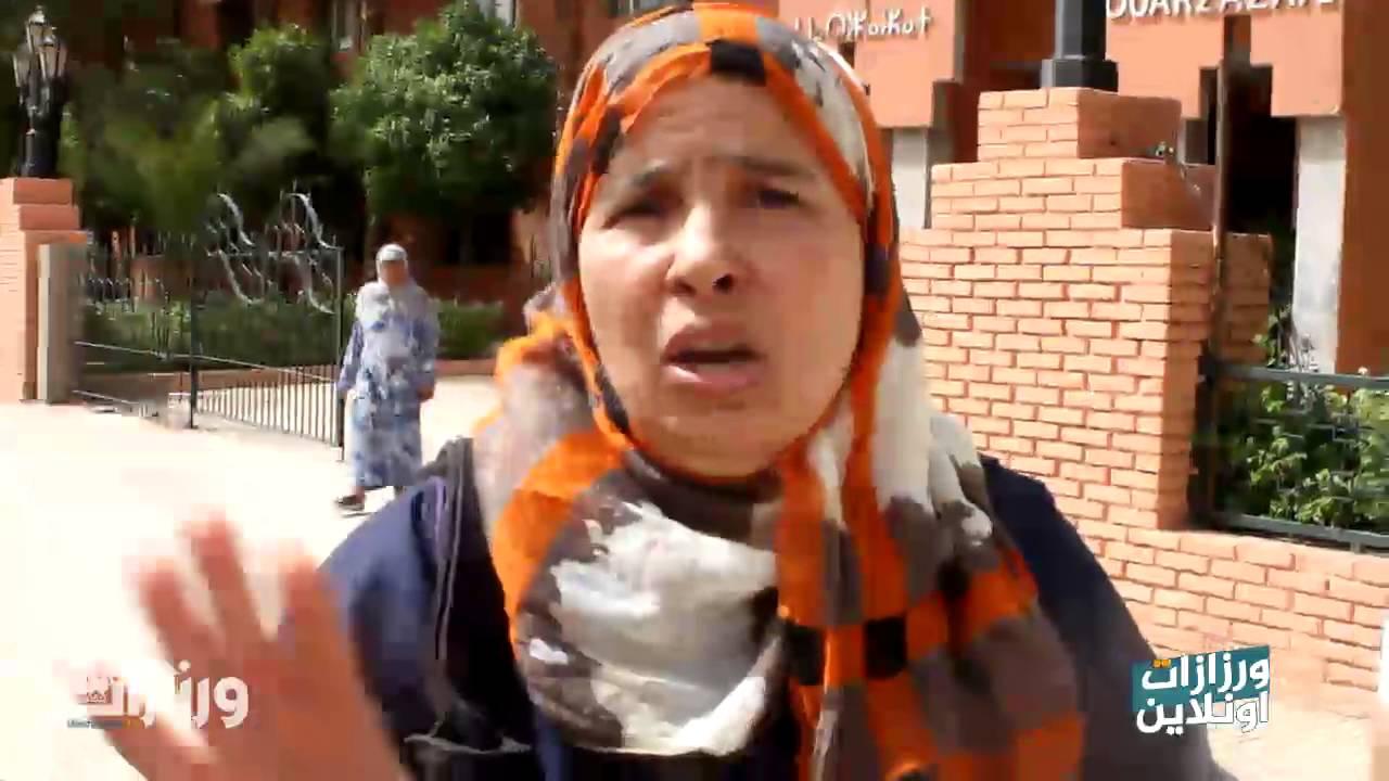 بالفيديو : وقفة احتجاجية بورزازات ضد رداءة المياه