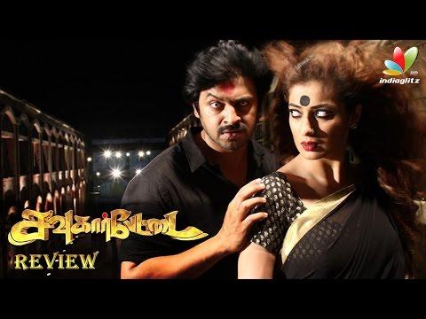 Sowkarpettai-Review-Srikanth-Lakshmi-Rai-Tamil-Movie-08-03-2016