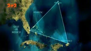 Чому зникають кораблі в Бермудському трикутнику?
