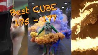 Лучшие Кубики № 175 - № 177 / BEST CUBE